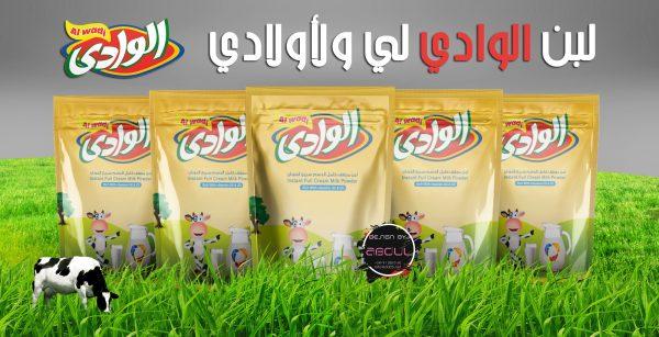 Al Wadi