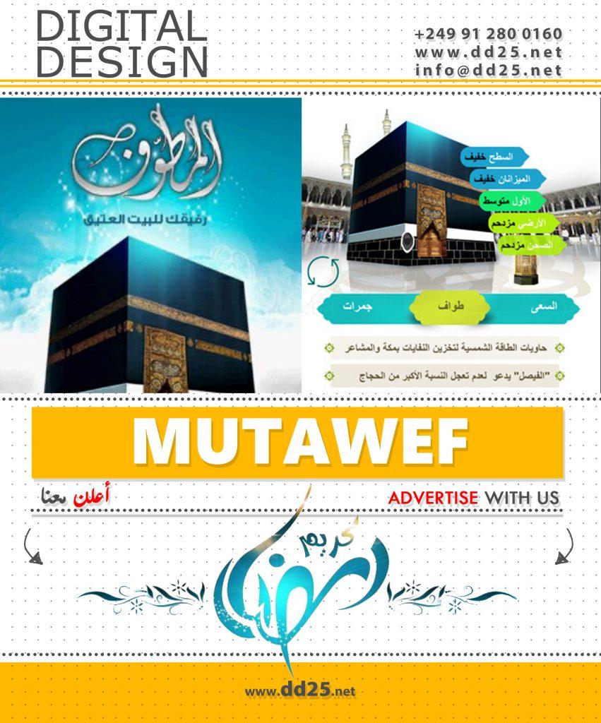Mutawef