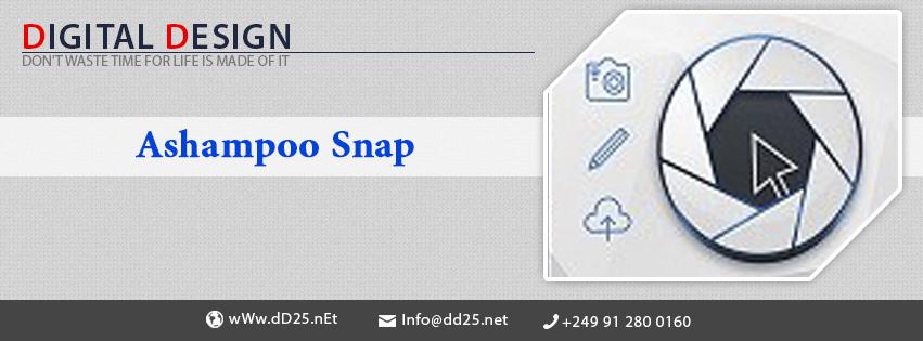 Photo of Ashampoo Snap 10.0.4