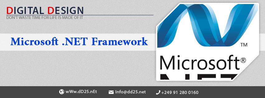 Photo of Microsoft .NET Framework 4.7.1
