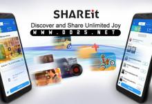 Photo of SHAREit v5.1.68 – تطبيق ونقل الملفات أسرع بنسبة تصل إلى 40 مرة من تقنية Bluetooth